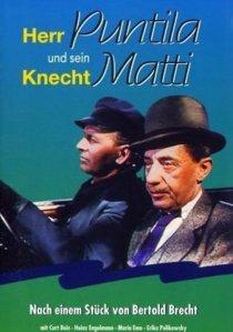 Film poster for 'Herr Puntila und sein Knecht Matti' 1955