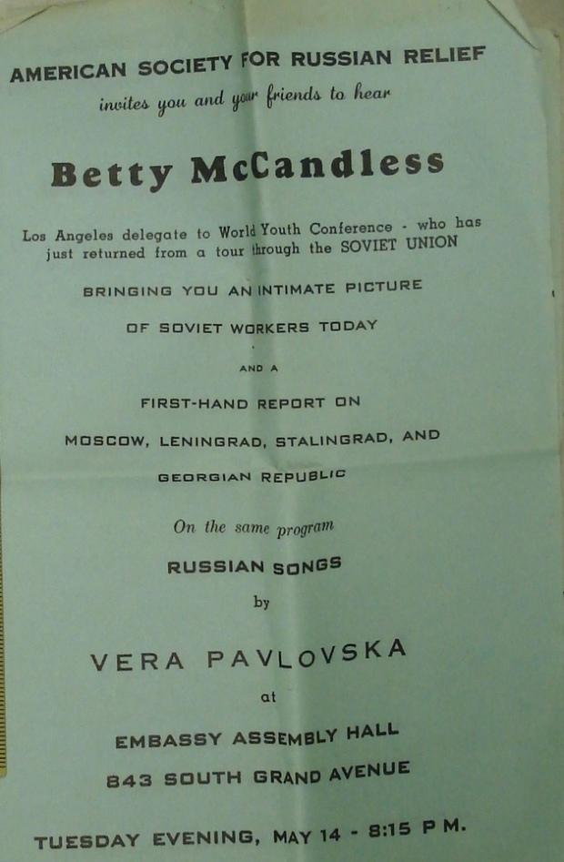 American-Soviet Friendship concert