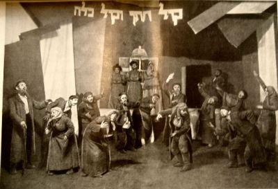 Habima Theatre Production of the Dybbuk
