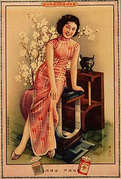 shanghai-prostitute